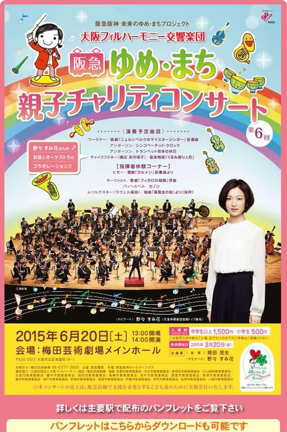 concert14_r3_c1_r1_c1